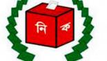 N'ganj City Polls: Election code violation on