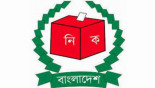 Rangpur City Polls: EVM, CCTV to get a limited tryout
