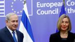 EU won't recognise Jerusalem as Israel's capital