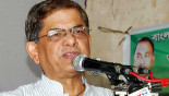 Trial proceedings of 7 cases against Fakhrul stayed