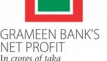 Grameen Bank's profit  rebounds in 2016