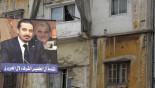 Hariri's Saudi stay was to 'discuss Lebanon's future'