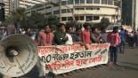 Sound bursts used to thwart pro-hartal activists