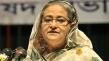 Work to establish Bangladesh as a dignified country: PM