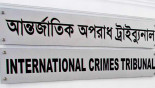 2 Moulvibazar war criminals get death