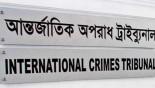4 Noakhali men indicted for 'war crimes'