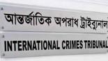 War crimes charges pressed against 4 Moulvibazar men