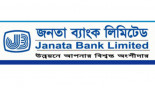 Janata Bank test result withheld