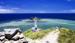 Japanese island named top rising destination 2018