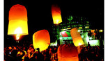 No lanterns in Prabarana Purnima this year