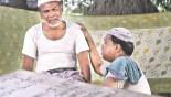 """""""Oggatonama"""" gets nominated at Gulf of Naples Independent Film Festival"""