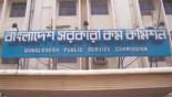 PSC digitising all activities for transparent recruitment