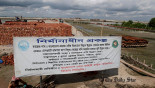 Rampal power cost to rise significantly