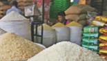 Rice price goes up!