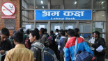 Saarc countries to formulate common standards on facilities to migrant workers