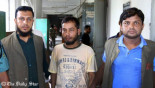 Dhaka attack bomb supplier remanded