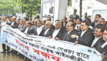16th amendment verdict: Pro-AL, BNP lawyers stage demo, counter-demo
