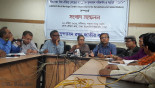 Activists doubt Unesco's upcoming Sundarbans report