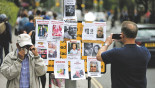 London High-Rise Fire: UK opens criminal probe, death toll 30