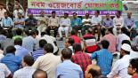 Journalists, media employees demand 9th Wage Board