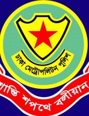 Dhaka Metropolitan Police (DMP), DMP Commissioner Asaduzzaman Mia, Facebook Live, social media, DMP chief