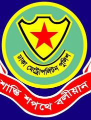 militancy, killing, Ansarullah Bangla Team, Bangladesh, Dhaka, arrest,