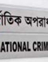 International Crimes Tribunal, ICT, War crimes, Jatiya Party lawmaker MA Hannan