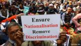 Nationalisation: MPO teachers begin day-long class boycott