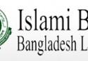 Islami Bank in dire straits