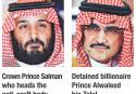 Saudi purge 'widens'