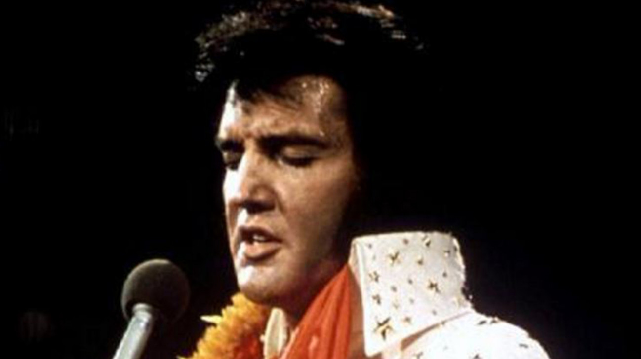 Elvis Week underway as Graceland honors 40th anniversary of Elvis' death