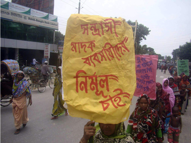 Several hundred people of Garialpara village in Panchagarh Sadar upazila take out a procession in the district town yesterday, demanding immediate arrest of a gang of drug peddlers who sell phensidyl openly at the village.  Photo: Star