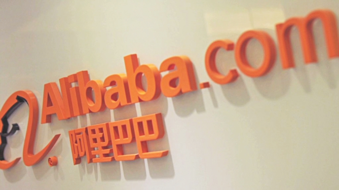 Alibaba spends $160m fighting fakes