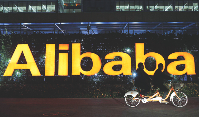 Regulator blasts Alibaba for illegal business on its websites