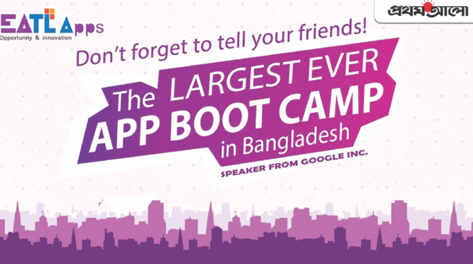 EATL-Prothom Alo apps boot camp held