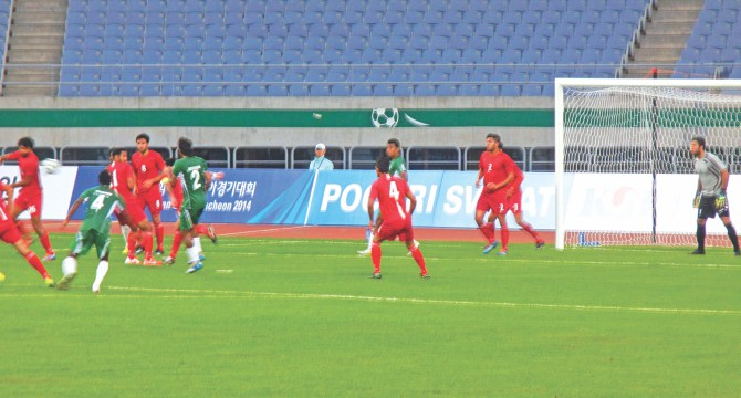 Booters stun Afghanistan