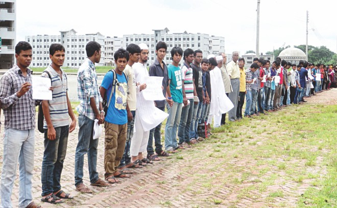 Students and teachers of Bangabandhu Sheikh Mujibur Rahman Science and Technology University in Gopalganj form a human chain on the campus. Photo: Star
