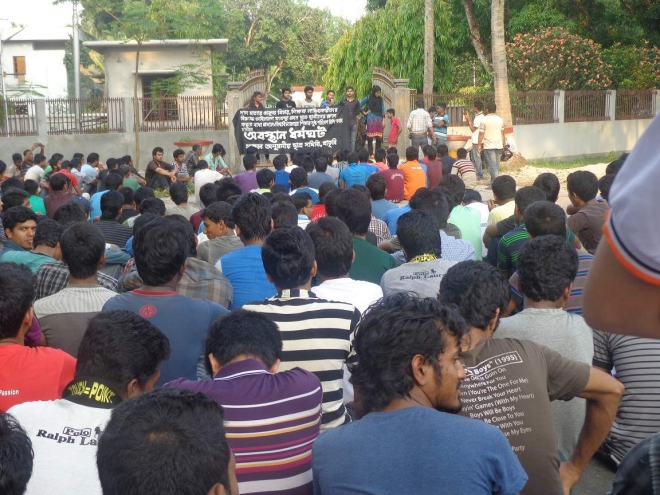 A section of students confine BAU vice-chancellor to his residence yesterday, demanding resumption of classes and punishment of those who forced the teachers and the students to boycott classes.  Photo: Star