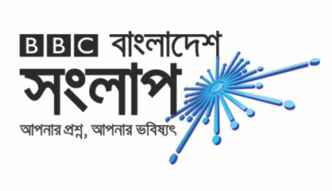 BBC Sanglap