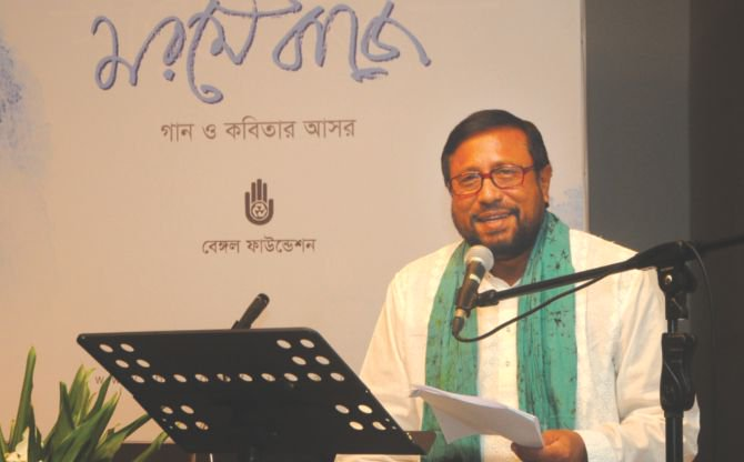 Bhashwar Bandopadhyay perform at the event.