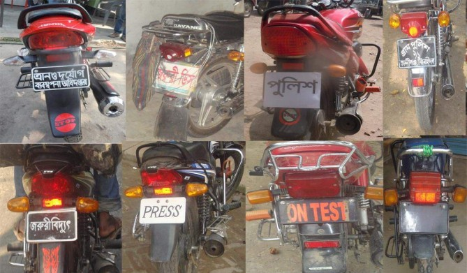 Thousands of unlicensed motorcycles, bearing names of different departments and service providers instead of the number plates, ply roads across Jhenidah district, thanks to the negligence of the authorities concerned.  PHOTO: STAR