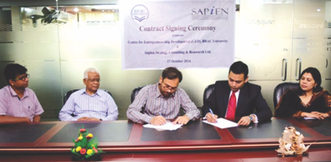 MoU between BRAC Business School and Sapien Strategy Consulting & Research
