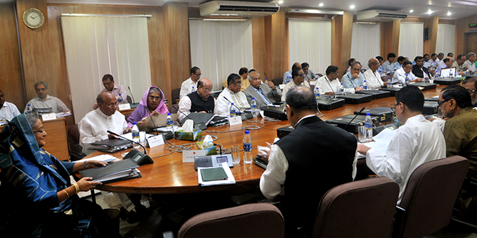 This June 4, 2014 photo shows Prime Minister Sheikh Hasina chairing a regular meeting of the cabinet at Bangladesh Secretariat in the capital.