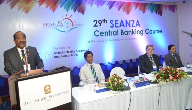 Five-day central banking course begins in Dhaka