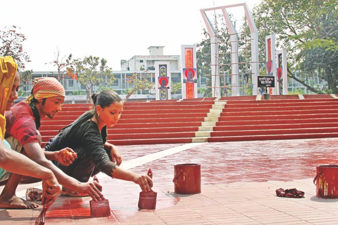 The premises of Central Shaheed Minar in the capital being painted to give it a facelift ahead of International Mother Language Day to be observed on Friday. Photo: Star