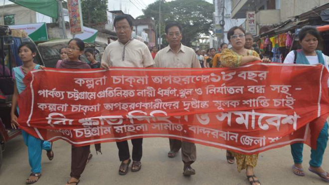 Parbatya Chattagram Mohila Samity brings out a procession in Bandarban town yesterday, reiterating the demand for the arrest and punishment of the criminals who kidnapped indigenous girl Kalpana Chakma 18 years ago.  PHOTO: STAR
