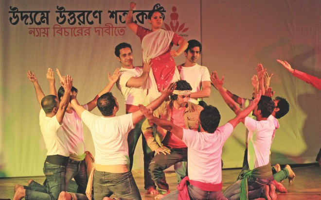 Dancers perform at a programme organised by the Bangladesh chapter of One Billion Rising for Justice, a global movement to end violence against women, in the capital's Bangladesh Shilpakala Academy yesterday. Photo: Star