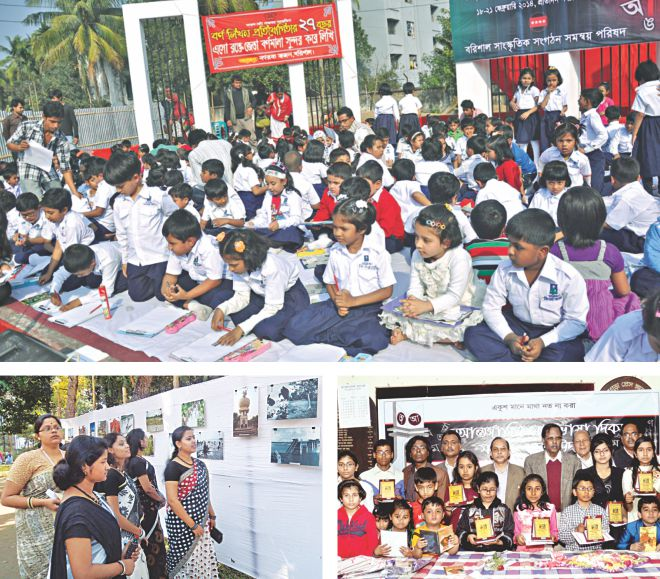 Clockwise (from top): Children take part in writing competition; awardees with guests at the programme and visitors at the exhibition.
