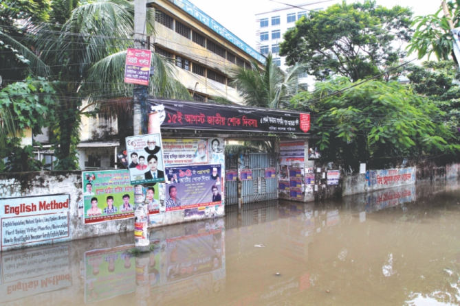 The people of the area have been enduring such waterlogging for several days. In the photo Dhania College, seen inundated. Photo: Anisur Rahman