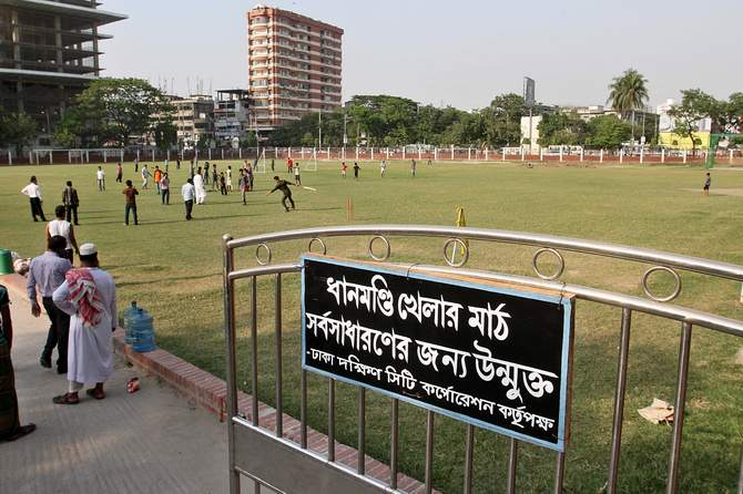 Dhaka South City Corporation hung a notice on the gate on April 24, opening the ground to all after two years. Photo: STAR